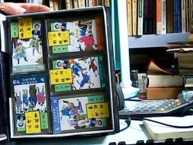 磁带:三国演义的故事 【瞿玄和播讲】 (15盘)(盒装