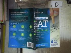 THE OFFICIAL SAT study guide  官方SAT学习指南'