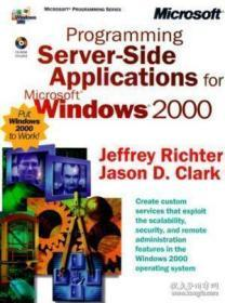 Programming Server-side Applications For Microsoft Windows 2000-为microsoftwindows2000编写服务器端应用程序