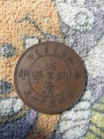 中心宁二十文3.33厘米