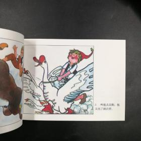 低价   北京小学生连环画(上下两盒,全180册)