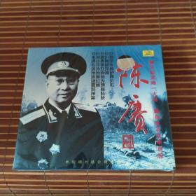 百年风云人物 陈赓VCD未拆封中唱