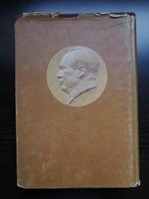 毛泽东选集第三卷精装 1953年印刷 品相很好
