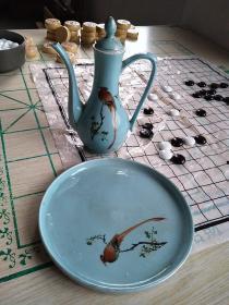 酒壶 托盘 宣化二瓷