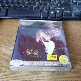 最爱1992-2003苏有朋CD+VCD未开封
