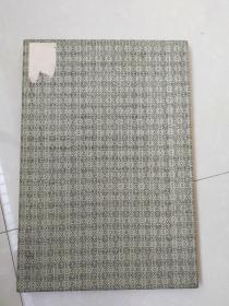 2001年超大册页一本 前面有8页 江苏各地中医院题词  后面有十几页是空白 每页尺寸55x38
