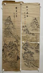 日本回流书画 软片R202 包邮(山水2幅对)