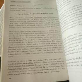 雅思考试<IELTS>学术类阅读理解/新东方学校雅思考试培训系列教材