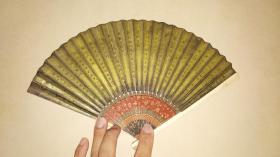清代泥金扇面 小楷书法精良 扇面清代 扇骨日本的 32×11cm 扇子长20.4cm 详情见图