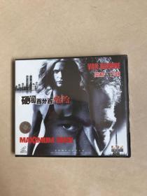 VCD:硬闯百分百危险【盒装  全新未拆封】