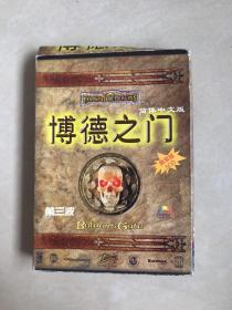 CD:简体中文版-博德之门 第三波【盒装 2盒5碟 】