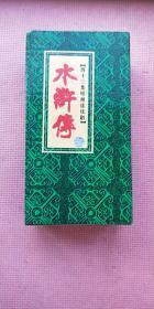 四十三集电视连续剧《水浒传》VCD,43片装