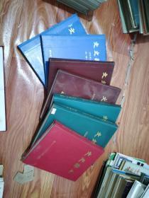 文史杂志,期刊杂志,共43本,具体期数见图片  先前有42本 新增1本: 1991年第2期 1991年~2001年