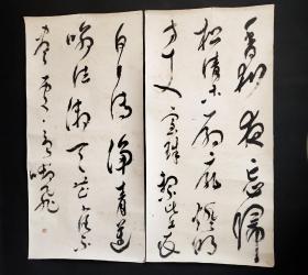 D837:回流手绘大幅二幅书法托片(日本回流.回流老画.老字画)