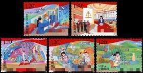2019-23 国庆周年邮票