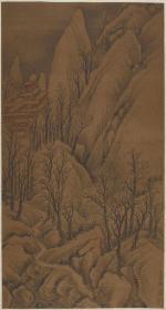 方从义 山水图。纸本大小24.98*46.48厘米。宣纸原色微喷印制。