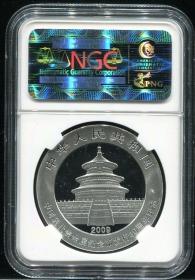 2009年贵金属纪念币发行30周年熊猫加字1盎司普制银币(NGC MS69)