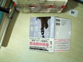 日文书一本 *(A2)