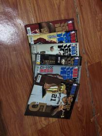 《NBA灌篮》期刊杂志,共6本,具体期数见图片