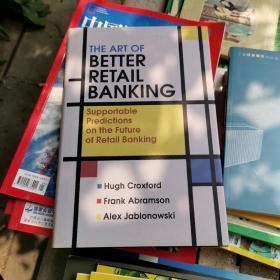 更好的零售银行业技巧:小额银行业务未来的可支持预测The Art of Better Retail Banking