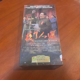 四十集大型史诗电视连续剧 换了人间 13碟装DVD 未拆塑封