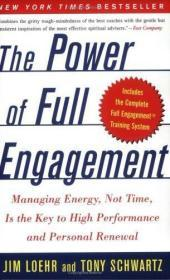 The Power of Full Engagement