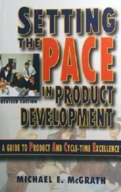 Setting The Pace In Product Development-引领产品开发步伐