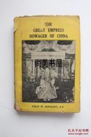 【现货 包邮】1910年版慈禧统治下的大清 Great Empress DOWAGER of China 16幅插图