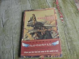 FAVORITEDEAR日文原版公式设定资料集