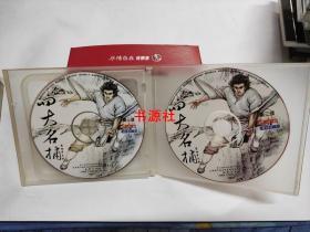 【游戏光盘】四大名捕 简体中文版 第三波 ( 3CD【光盘怕摔坏发快递】