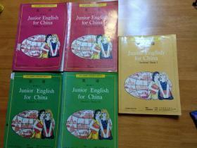 九年义务教育三年制初级中学教科书英语五册全未用