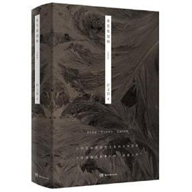 永生策划师(全两册)