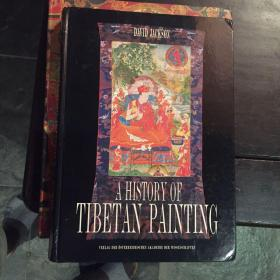 西藏绘画史 history of tibetan painting 大卫 杰克逊 1996年