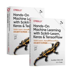 Scikit-Learn、Keras和TensorFlow的机器学习实用指南