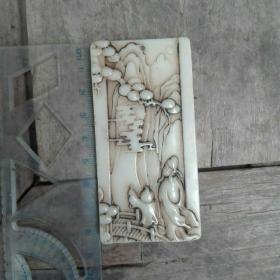 明代和田玉山水人物诗文子冈牌,挂件佩饰。长8厘米,宽4厘米,厚0.8厘米,重77克。