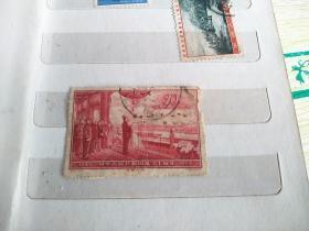 邮票  开国大典 20分