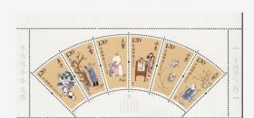 2019-31 中国二十四节气第四组(冬天)邮票