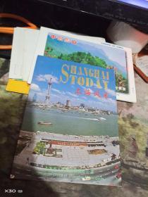 上海风采 明信片