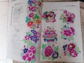 七八十年代山西广灵染色剪纸,一套10张