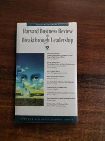 突破领导力(哈佛商业评论系列)  HBR: ON BREAKTHROUGH LEADERSHIP      HAR