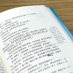 简爱 中小学生 青少版原著课外书阅读扫码听书(名家全译)学生中外名著书籍 正版区域 有声伴读书系 T