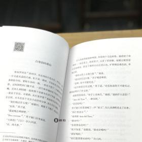 老人与海 中小学生 青少版原著课外书阅读扫码听书(名家全译)学生中外名著书籍 正版区域 有声伴读书系 T