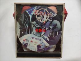【游戏光盘】零时代 (简体中文 2CD)【包中通快递发货】