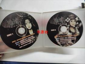 【游戏光盘】复活 秦殇前传 2CD【包中通快递发货】