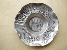 精致铜器纯铜小盘子 铜鎏银 鸟语花香 乾隆年制纯铜制实物拍摄