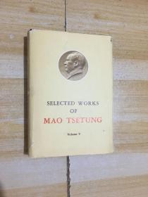毛泽东选集 第五卷 英文