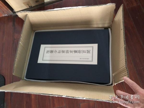 陆俨少杜甫诗意画册百开