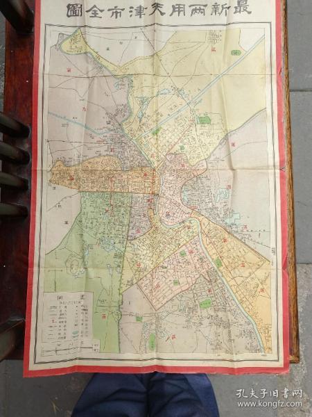 最新兩用天津市全圖