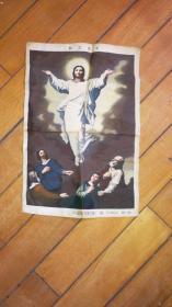 絲織畫 耶穌升天 杭州織錦廠制 27×40公分 詳情見圖