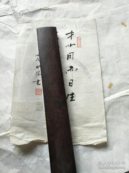 明旸法師毛筆詩稿一頁